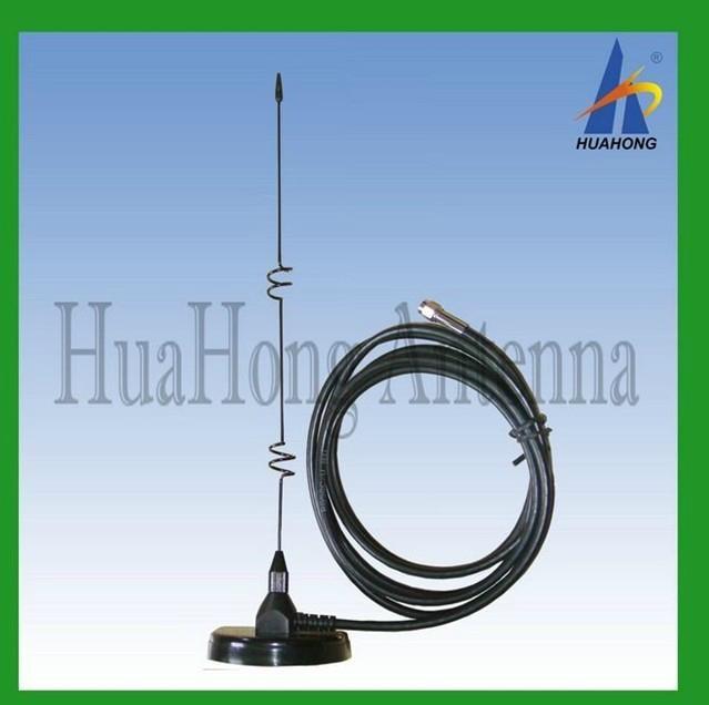 3G Antenna/Mag Mount Antenna-7dBi - TQC-BH-7-2045V ...