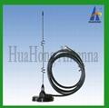 3G Antenna/Mag Mount Antenna-7dBi