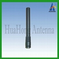 150MHz walkie talkie antenna BNC male