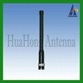 140-150MHz two way radio antenna