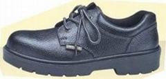 北京安全鞋