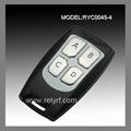 Smart Wireless Gate Remote Control Codes