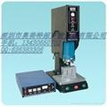 20KHZ2000W超声波塑料焊接机 1