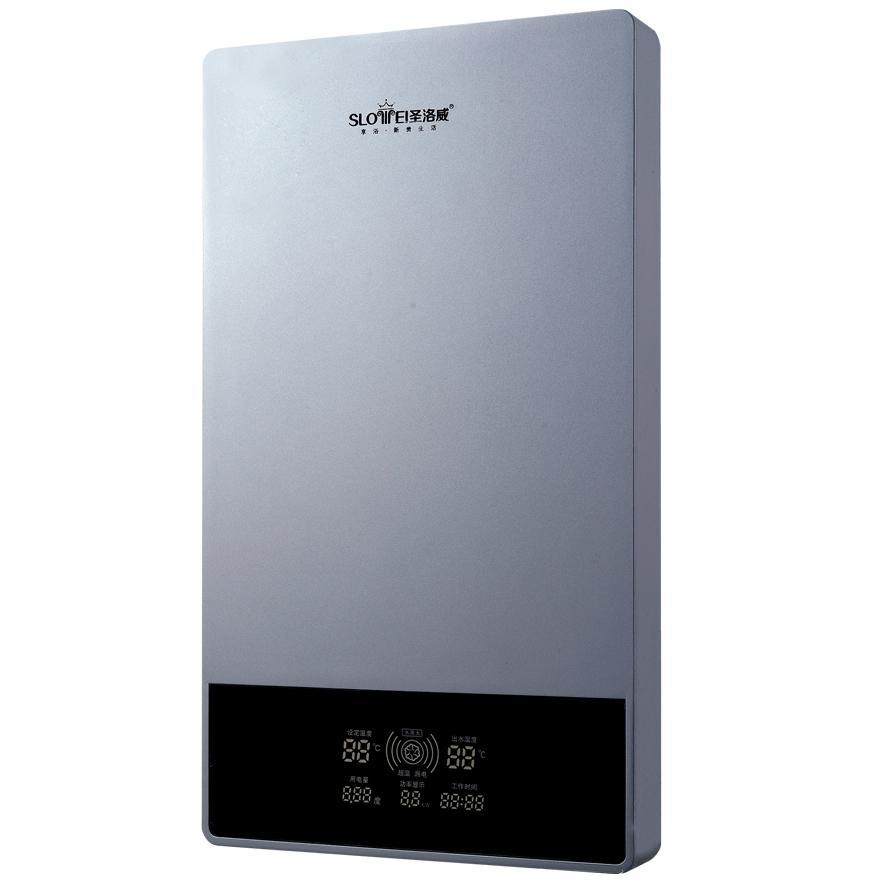 圣洛威用科技打动你的即热式电热水器 2