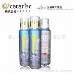 日本進口光觸媒HM-HT2殺菌除臭分解甲醛苯、TVOC等有害氣體