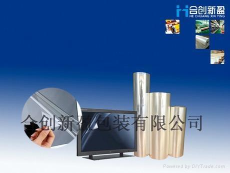 BOPP防靜保護電膜 1