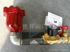 ZSPF消防电磁排气阀组