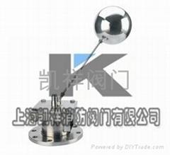 不鏽鋼法蘭浮球閥KXYH-298V