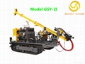 GSY-2I All-Hydraulic Diamond Core Drilling Rig