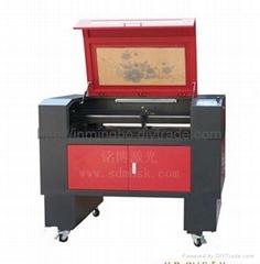 激光雕刻机 4060激光雕刻机