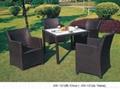 outdoor/garden furniture /dining set