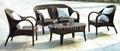 garden leisure sofa set