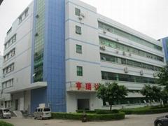 深圳市亨瑞达制冷设备有限公司
