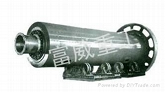 Steel Ball Mill