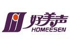Dongguan Homeesen Electronic Technology Co., Ltd