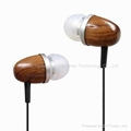 In-ear Wood Earphones for IPOD and MP3