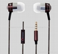 In-ear earphone with mic/MP3 controller