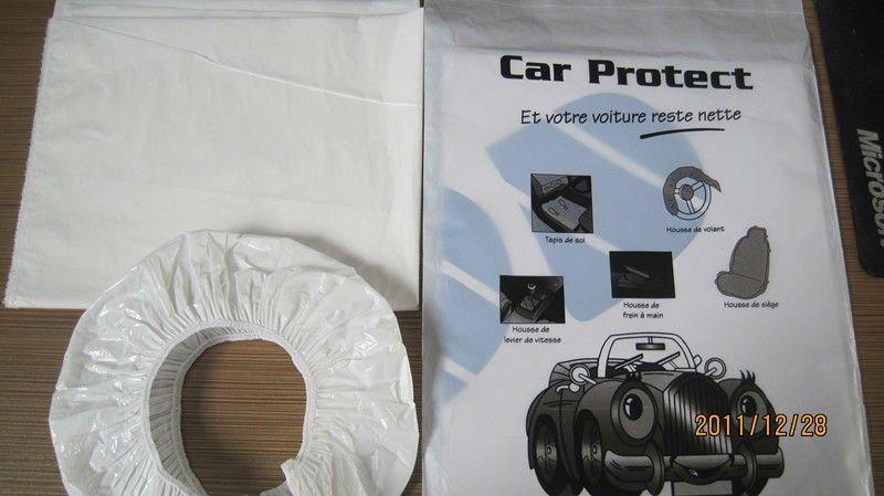 汽车清洁用品 4