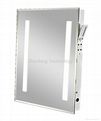 IP44 Rated backlit mirror with one rectangular light strip at each side