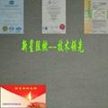 7oz阻燃棉錦布 5