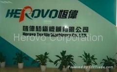 Herovo Textile Machinery Co.,LTD
