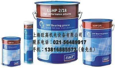 SKF轴承润滑脂LGMT3大量优惠 4