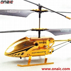 Alloy body RC Helicopter Model in GYRO