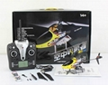 2.4Ghz Single Blade 4CH RC Helicopter Model  3