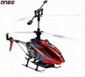 Medium 4CH Thunder RC Helicopter 2.4Ghz (quick replace battery) 2