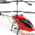 3D 3.5Ch RC Helicopter Built-in GYRO with LED 2