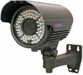 1080P 5megapixel waterproof ip camera