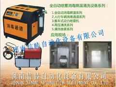 猪场自动化消毒设备