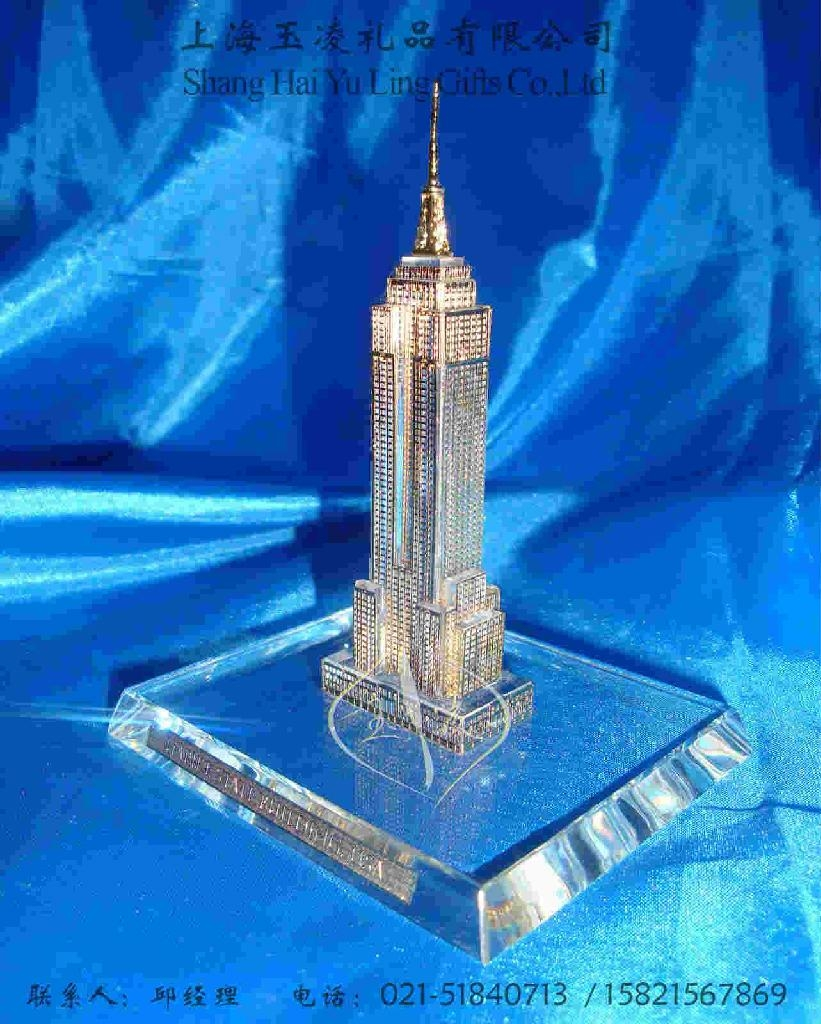 紐約帝國大廈 1