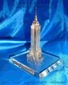 紐約帝國大廈