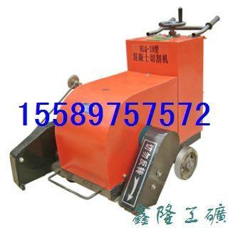 混凝土路面切縫機 1