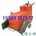 混凝土路面切縫機