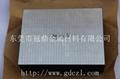 高韌性粉末高速鋼 1