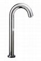 Gooseneck Bowl Basin Automatic Faucet