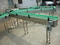 青岛链板线