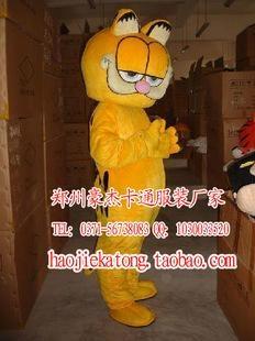 卡通服装人偶加菲猫 3
