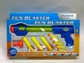 water gun  1