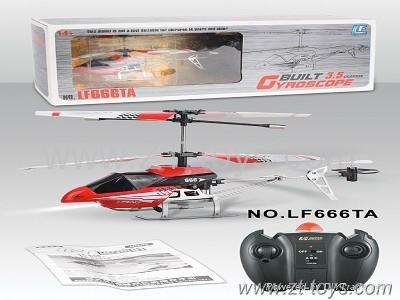 Alloy model aircraft 1