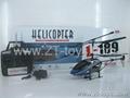 Alloy model aircraft