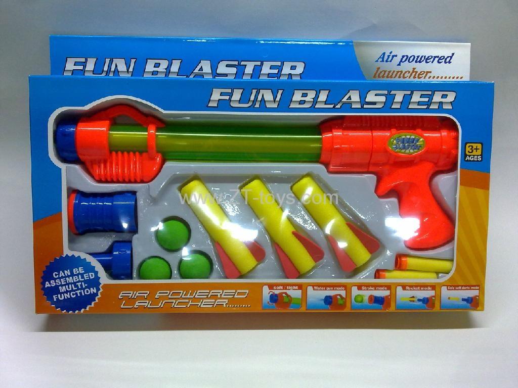 water gun  2