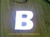 透明LED樹脂發光字專用膠 1