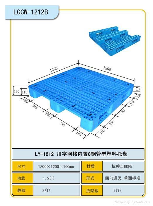 江苏镇江制药专用塑料托盘 5