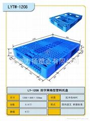 江苏无锡叉车货架专用塑料托盘