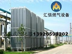 空溫式氣化器