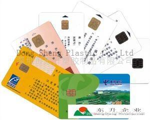 IC卡封裝用熱熔膠膜 4