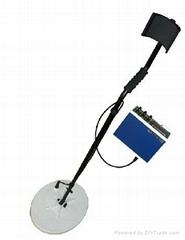 GPX4500F Underground Metal Detector
